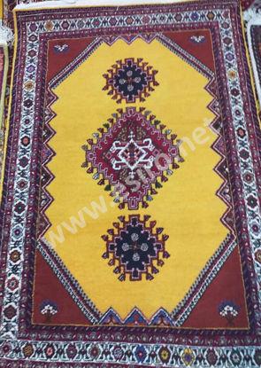 Iranian Woolen Yellow Handmade 1.6 m Carpet